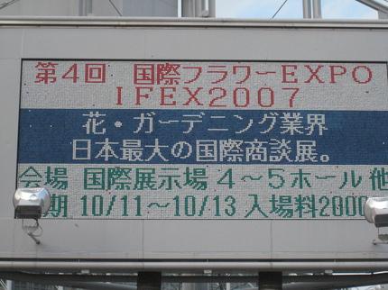 宮本 103.jpg