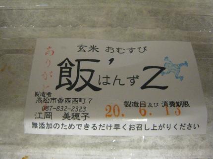 IMG_9796.JPG
